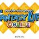 レベルファイブ、『ファンタジーライフ オンライン』の配信時期を2016年から2017年4月に変更