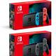 任天堂、バッテリーの持続時間が長くなった「Nintendo Switch」の新モデルを8月下旬頃より順次発売