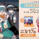 フリュー、TVアニメ「ゆるキャン△ SEASON2」Blu-ray第1巻の予約を開始 なでしこ&リンの「ミニフィギュア」付き