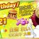 セガゲームス、『夢色キャスト』で「白椋 れい(CV. 山下 大輝)」の誕生日を記念したイベント「白椋 れい生誕祭」を開催