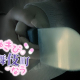 HEDGEHOG PRODUCTS、新作アプリ『しゅきぴ歌舞伎町なう』を配信! 歌舞伎町の闇に迫るリアル病みノベル