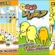 フーモアとNobollel、「三文堂のひよこ」が登場するカードゲームアプリ『三文堂のひよこソリティア』をリリース