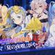 サンボーンジャパン、『ドールズフロントライン』で浴衣のスキンテーマ「夏の夜咄」を30日に追加