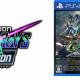 バンナム、『SDガンダム ジージェネレーション クロスレイズ』シーズンパスを収録した決定版を3月25日に発売