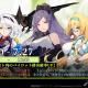 【Google Playランキング(7/20)】『モンスト』が1週間首位をキープ! GAME DUCHYの新作『機動戦隊アイアンサーガ』は37位まで順位を上げる