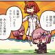 FGO PROJECT、WEBマンガ「ますますマンガで分かる!Fate/Grand Order」の第161話「理想の姿」を公開