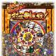 スクエニ、『ロマサガRS』で全プレイヤー協力イベント「迎春!オールスター対抗制圧戦!」開催! ジュエルなどの報酬を獲得できる