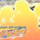 バンナム、『ミリシタ』でイベント「プラチナスターツアースペシャル ~EVERYDAY STARS!!~」を5月18日15時より開催