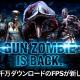 フェニックスゲームズ、『ガンゾンビ2:リローデッド』を配信開始。1200万DLを達成した前作よりパワーアップして登場