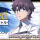 TYPE-MOON/FGO PROJECT、『Fate/Grand Order』で「大晦日TVスペシャル記念概念礼装獲得クエスト」を開始 クリアで記念概念礼装ゲット!