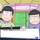 DMM GAMES、『おそ松さん ダメ松.コレクション~6つ子の絆~』のゲーム内に登場するオリジナルシナリオの一部を公開