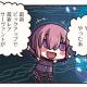 FGO PROJECT、超人気WEBマンガ「ますますマンガで分かる!Fate/Grand Order」の第48話「マウンティング」を公開