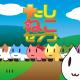 KIT、「ねこ」と一緒に算数を学べるシンプルなカジュアルゲーム『たしねこセブン』を配信開始!