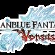 マーベラス、子会社Marvelous USAがPS4向け対戦格闘ゲーム『グランブルーファンタジー ヴァーサス』の北米・欧州における販売権を取得!