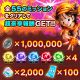 バンナム、『ドラゴンボール レジェンズ』が日本を含む一部の国と地域でApp Storeセールスランキング1位を獲得! 「応援感謝キャンペーン」開催