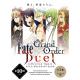 アニプレックス、「Fate/Grand Order Duel -collection figure-」の第10弾ラインアップを公開 放送中のTVアニメに登場する全5騎が登場