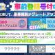バンナム、『アイドルマスター ポップリンクス』の事前登録者数が15万人を突破! 50000CP&300ポップジュエルの配布が決定
