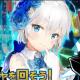 アルファゲームス、『虚構少女-E.G.O-』で新イベント「忘れられたストレージ」を開催! 新キャラクターピックアップガチャも