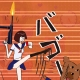 スタジオ・キングモ、シュールなクイズゲーム『クイズ 姫さまの宿題 - 県庁所在地』を配信開始