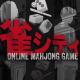 fuzz、オンライン麻雀ゲーム『雀シティ』をリリース 相手の顔を見ながらリアルタイムで対局が楽しめる プロ雀士も参戦