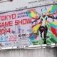 【おはようSGI】TGS2014が開幕! ミクシィ『モンスト』の海外展開を発表、ブシロードとgloops『トイズドライブ』の事前登録開始など【昨日のまとめ】