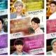 allfuzとサイバード、『LOVE PLANET ~EXO with you~』チェンの本編ストーリーを配信 新機能の追加やキャンペーンも実施