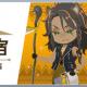 アニプレックス、『ディズニー ツイステッドワンダーランド』で「強化合宿 サバナクロー編」を開催!