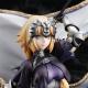 KADOKAWA、『Fate/Grand Order』のサーヴァント<ルーラー/ジャンヌ・ダルク>フィギュアの予約を受付開始