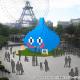スクエニ、「超巨大スライム」が12月20日より横浜・みなとみらいに出現!? 『ドラゴンクエストビルダーズ2 破壊神シドーとからっぽの島』の発売を記念して