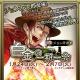 GMOゲームポット、『SAMURAI SCHEMA』で「白金の一期一会」のラインアップに「ジョン万次郎(GL)」が登場!