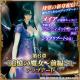 スクエニ、『メビウス ファイナルファンタジー』第6章「追憶の魔女」前編の配信とアルティメットカードを追加!
