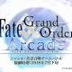 『Fate/Grand Order Arcade』初期実装サーヴァントのうち「レオニダス一世」と「カリギュラ」が新たに公開に