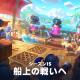 Supercell、『クラッシュ・ロワイヤル』のシーズン15を公開! クラン対戦2をテーマに船で大暴れ