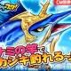 【GREEランキング(12/14)】『釣りスタ』が2冠達成! 6年半以上にわたって高い人気を誇るモンスタータイトル