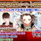 Rekoo Japan、『トモダチクエスト』で20日開催の声優・河西健吾さんと冒険できるイベントをYouTubeライブで配信決定