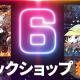 NEOWIZ、『TAPSONIC TOP』にてt+pazoliteさんの楽曲「BUCK WILD」を含む6種類の新曲を追加