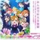 「ラブライブ!」テレビアニメ2期の放送日程が公開…4月6日から順次放送開始
