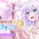 ブシロードとCraft Egg、『ガルパ』でライブトライ!イベント「花明かりのシンフォニー」を4月10日15時より開催!