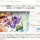 FORCE OF WILL、アニメ連動型TCGの新作「ドミネイター」のクラウドファンディングが目標達成、引き続き募集