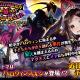 gumi、『誰ガ為のアルケミスト』で新イベント「ハロウィン★シュガーラッシュ!」を近日開催 とあるユニットの「ハロウィンスキン」も登場!?