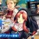ブロードメディア、『英雄伝説 空の軌跡 the 3rd』スマートデバイス版をリリース…日本ファルコムの看板RPG「空の軌跡」シリーズの最終章
