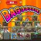 アクワイア、新作『勇者トリデ BAGOOON!!(バゴーン)』のAndroid版を配信開始!「育てて」「奪って」「強くする」本作独自のゲームサイクル