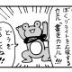 ビジュアルアーツ、『Rewrite IgnisMemoria』応援?四コマ漫画第7弾ニャロメロン先生による「名は体を表す」を公開