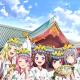 ブシロードとCraft Egg、『ガルパ』と「神田祭」のオフィシャルコラボが決定 描き下ろしオリジナルグッズも発売!