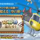 ネットマーブル、『二ノ国:Cross Worlds』でヘリコプターの旅などの「夢の体験」をプレゼントするTwitterキャンペーンを実施