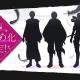 ボルテージ、『天下統一恋の乱 Love Ballad~華の章~』の配信三周年を記念したオリジナル短編アニメを制作開始