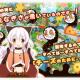 アニプレックス、『マギレコ』で新イベント「神浜チーズパニック!」を11月9日開催…お菓子の魔女と戦う「百江なぎさ(CV.阿澄佳奈)」のストーリー