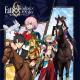 TVアニメ『Fate/Grand Order-絶対魔獣戦線バビロニア‐』とJRAのコラボムービーが公開! 新録ボイスとともに名レースが蘇る