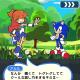 セガゲームス、『ぷよぷよ!!クエスト』でソニックコラボ「超音速のぷよ勝負!」を開催 「ソニックコラボガチャ」も実施