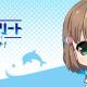 アニプレックス、『ハイスクール・フリート 艦隊バトルでピンチ!』でTwitterアイコン・ヘッダー第31弾「杵崎ほまれ」の配布開始